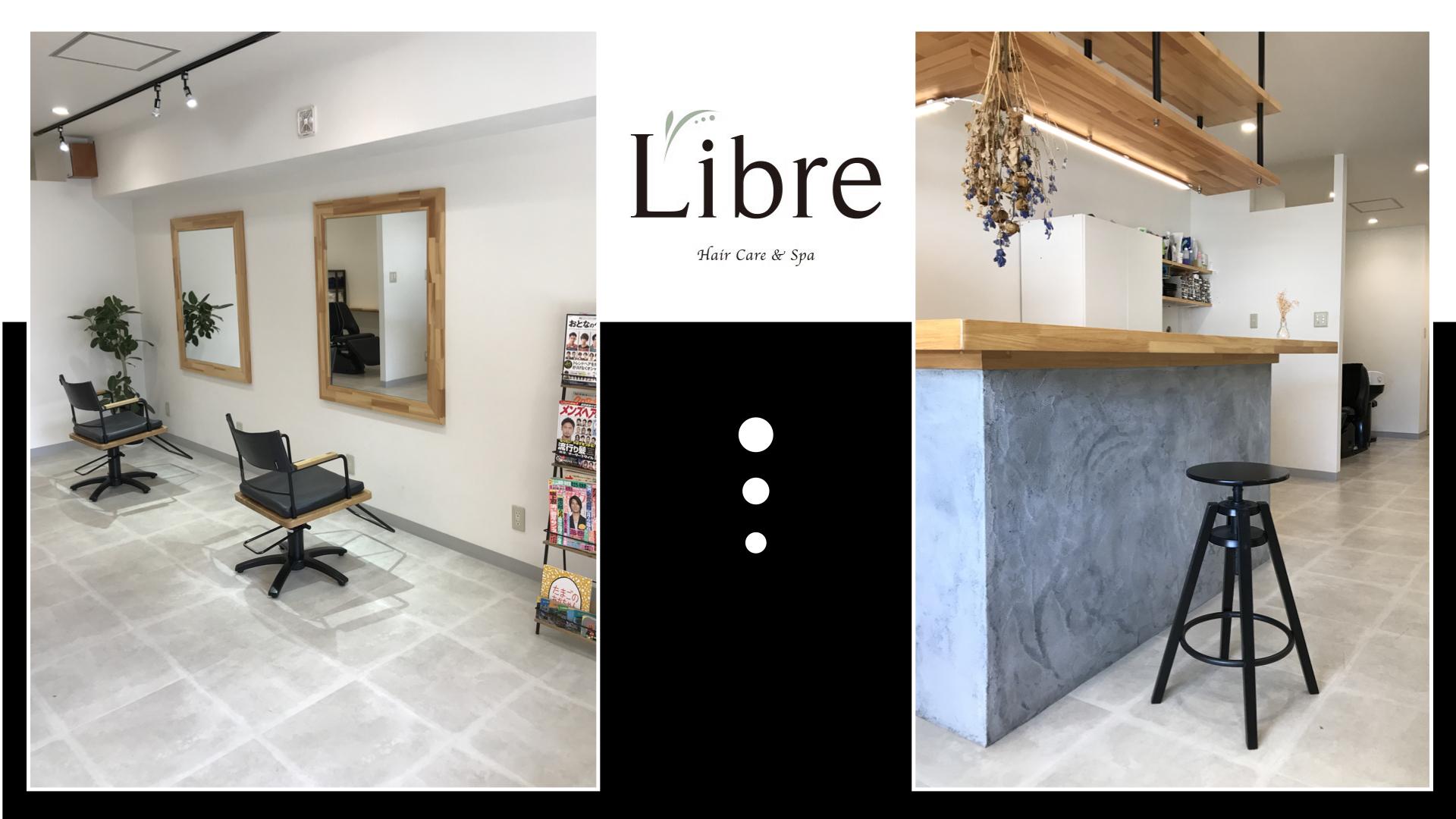 【公式】Libre リーブル|北九州小倉南区髪質改善縮毛矯正が人気な美容室|髪質改善トリートメント